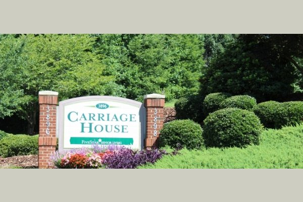 Carriage House Senior Living Community thumb_img_5714